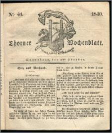 Thorner Wochenblatt 1840, Nro. 41 + Beilage, Zweite Beilage, Thorner wöchentliche Zeitung
