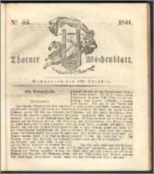 Thorner Wochenblatt 1841, Nro. 44 + Beilage, Thorner wöchentliche Zeitung