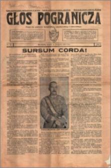 Głos Pogranicza. Pismo dla powiatów brodnickiego, działdowskiego i lubawskiego, R. 1930, Nr 18