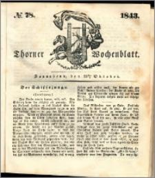 Thorner Wochenblatt 1843, No. 78 + Beilage, Thorner wöchentliche Beitung