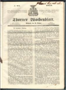 Thorner Wochenblatt 1855, No. 81 + Extra Beilage