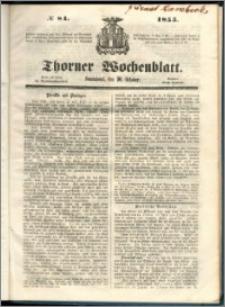Thorner Wochenblatt 1855, No. 84