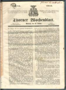 Thorner Wochenblatt 1855, No. 85 + Beilage