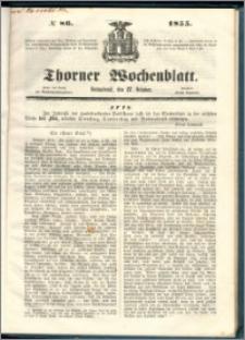 Thorner Wochenblatt 1855, No. 86 + Beilage