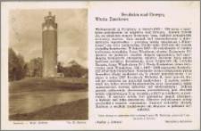 Brodnica : Wieża Zamkowa