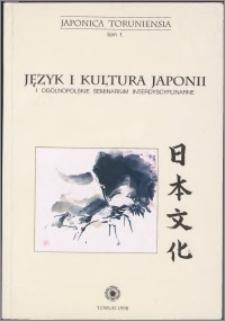 Język i kultura Japonii : materiały I Ogólnopolskiego Seminarium Interdyscyplinarnego (Toruń, 23 marca 1994)