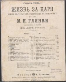 Žizn' za carâ : opera v 4 dejstvijach s epilogom. No. 5, Pol'skoj (bez chora)