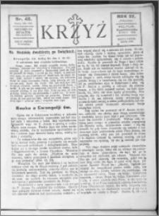 Krzyż, R. 57 (1925), nr 42