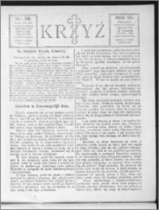 Krzyż, R. 57 (1925), nr 50