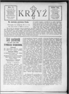Krzyż, R. 58 (1926), nr 7