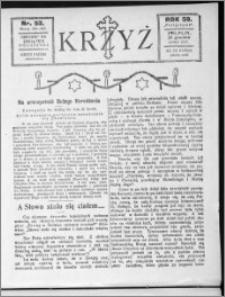 Krzyż, R. 59 (1927), nr 52