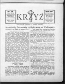 Krzyż, R. 60 (1928), nr 16