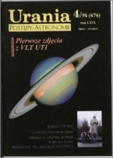 Urania - Postępy Astronomii 1998, T. 69 nr 4 (676)