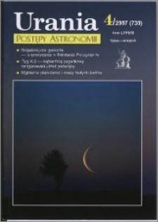 Urania - Postępy Astronomii 2007, T. 78 nr 4 (730)
