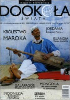 Dookoła Świata nr 3(3) wrzesień/październik 2011