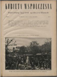Kobieta Współczesna 1927, R. 1 nr 7