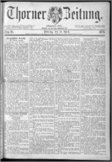 Thorner Zeitung 1874, Nro. 86 + Beilage