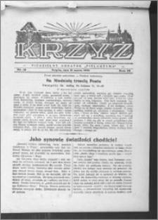 Krzyż, R. 65 (1933), nr 12