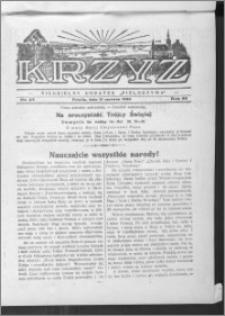 Krzyż, R. 65 (1933), nr 24