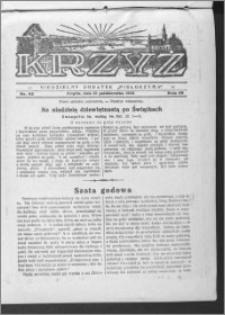 Krzyż, R. 65 (1933), nr 42