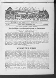 Krzyż, R. 65 (1933), nr 44