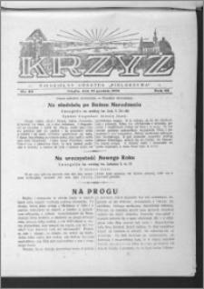 Krzyż, R. 65 (1933), nr 53