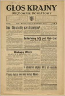 Głos Krajny 1935 Nr 82