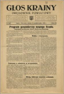Głos Krajny 1935 Nr 84