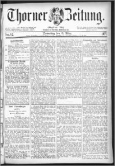 Thorner Zeitung 1877, Nro. 62 + Extra Beilage