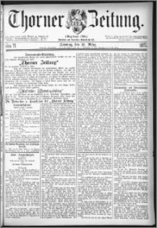 Thorner Zeitung 1877, Nro. 71 + Beilage