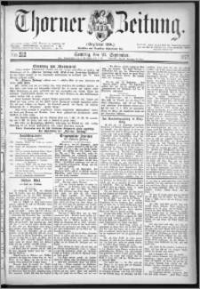 Thorner Zeitung 1877, Nro. 222 + Beilage, Beilagenwerbung