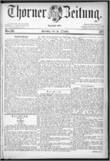 Thorner Zeitung 1877, Nro. 246 + Beilage