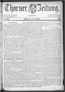 Thorner Zeitung 1877, Nro. 292 + Beilage