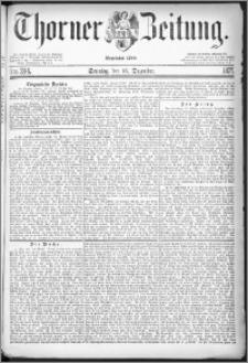 Thorner Zeitung 1877, Nro. 294 + Beilage