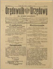 Orędownik Urzędowy na Powiat Strzeliński 1928 Nr 58