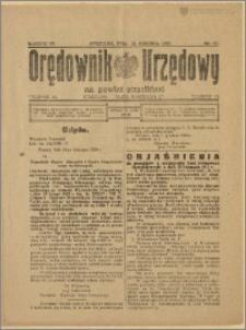 Orędownik Urzędowy na Powiat Strzeliński 1928 Nr 95