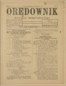 Orędownik Powiatu Mogileńskiego 1929 Nr 83