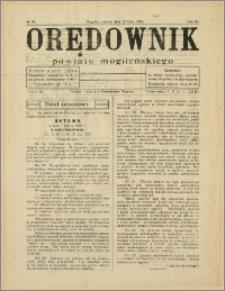 Orędownik Powiatu Mogileńskiego, 1932, Nr 59